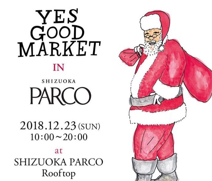 YES GOOD MARKET in shizuoka PARCO rooftop/    出店します!!!