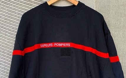 dead stock french fireman sweat