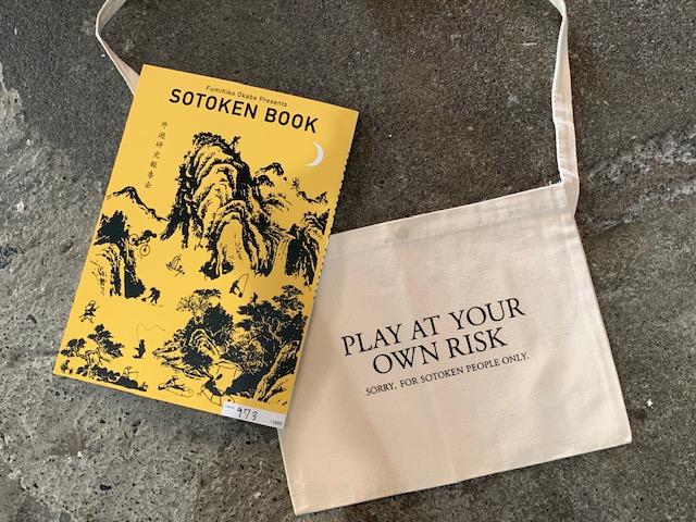 SOTOKEN BOOK 10/11 on sale