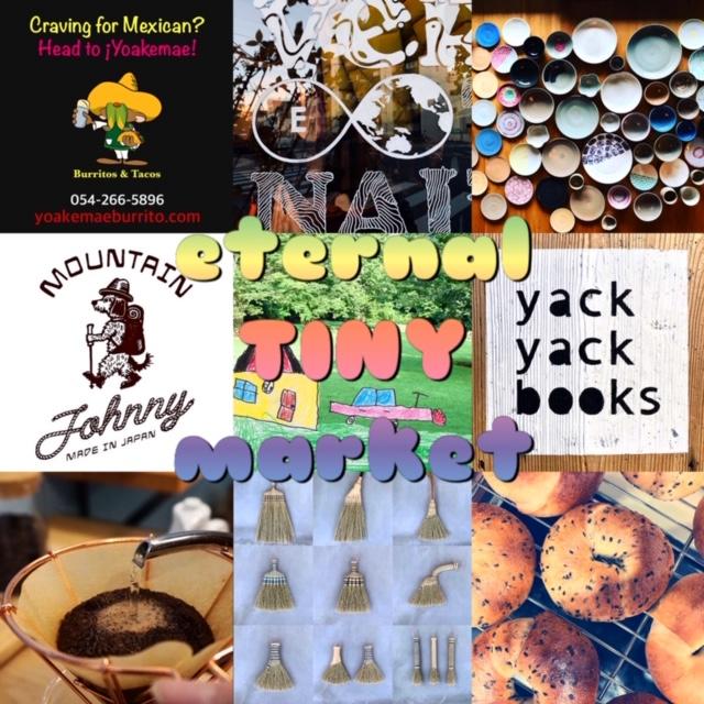 eternal -Tiny Market- 11/23(mon) @inn the park numazu