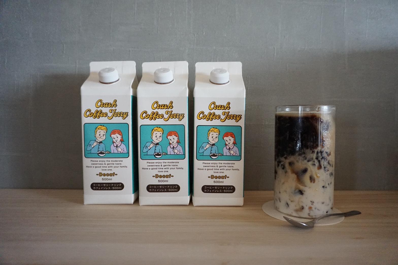 Crash Coffee Jerry:IFNI ROASTING&CO 20TH ANNIV.