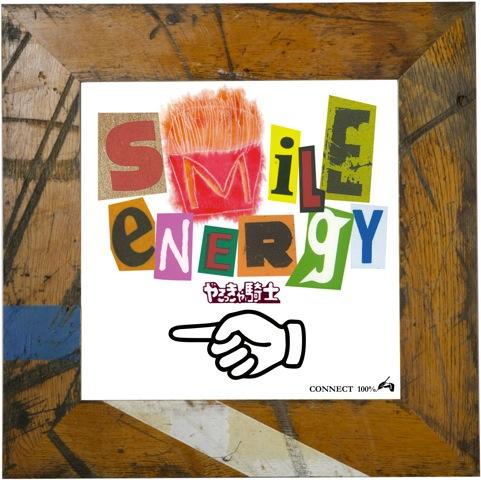 smile energy :info