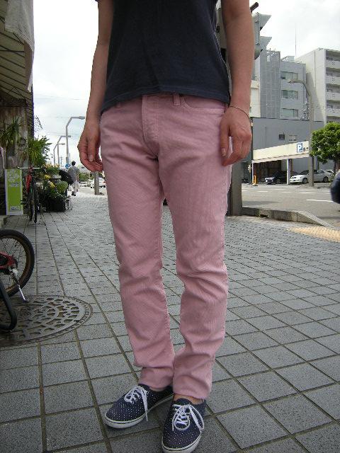 Stone pants