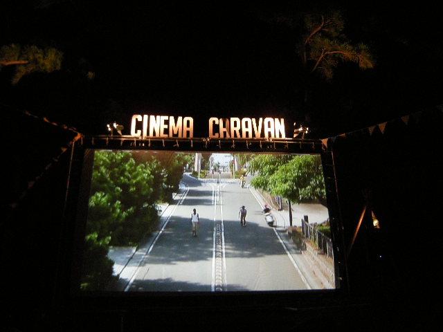 CINEMA CARAVAN&SMILE ENERGY 2012