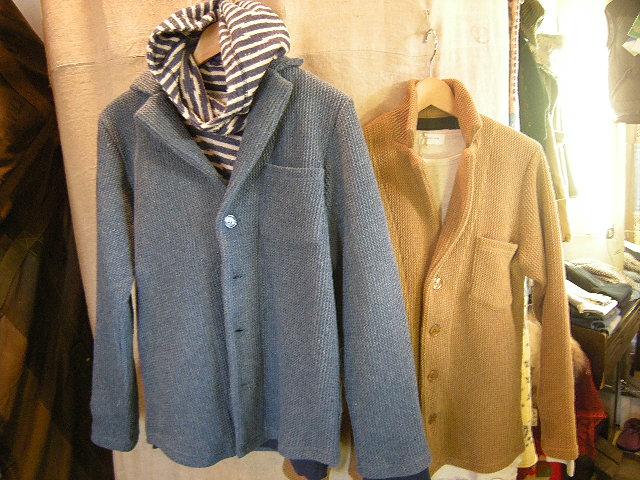 SB/ Russel tailor cardigan