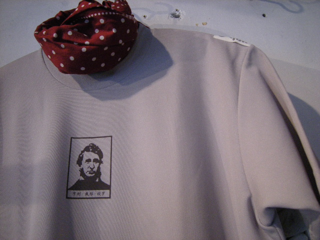 Anarchist / Thoreau