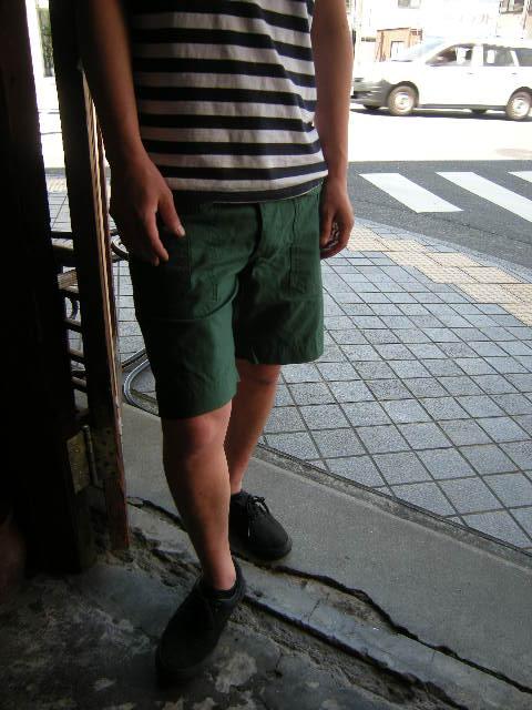 Garden Cruiser pants 1/2