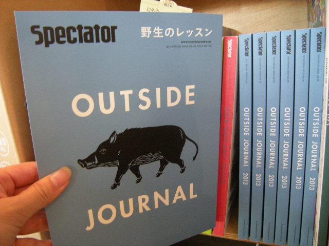 spectator vol:28 野生のレッスン