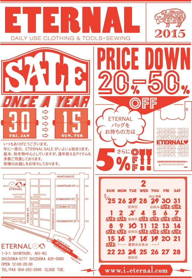 ETERNAL / SALE ///金曜日~!!!