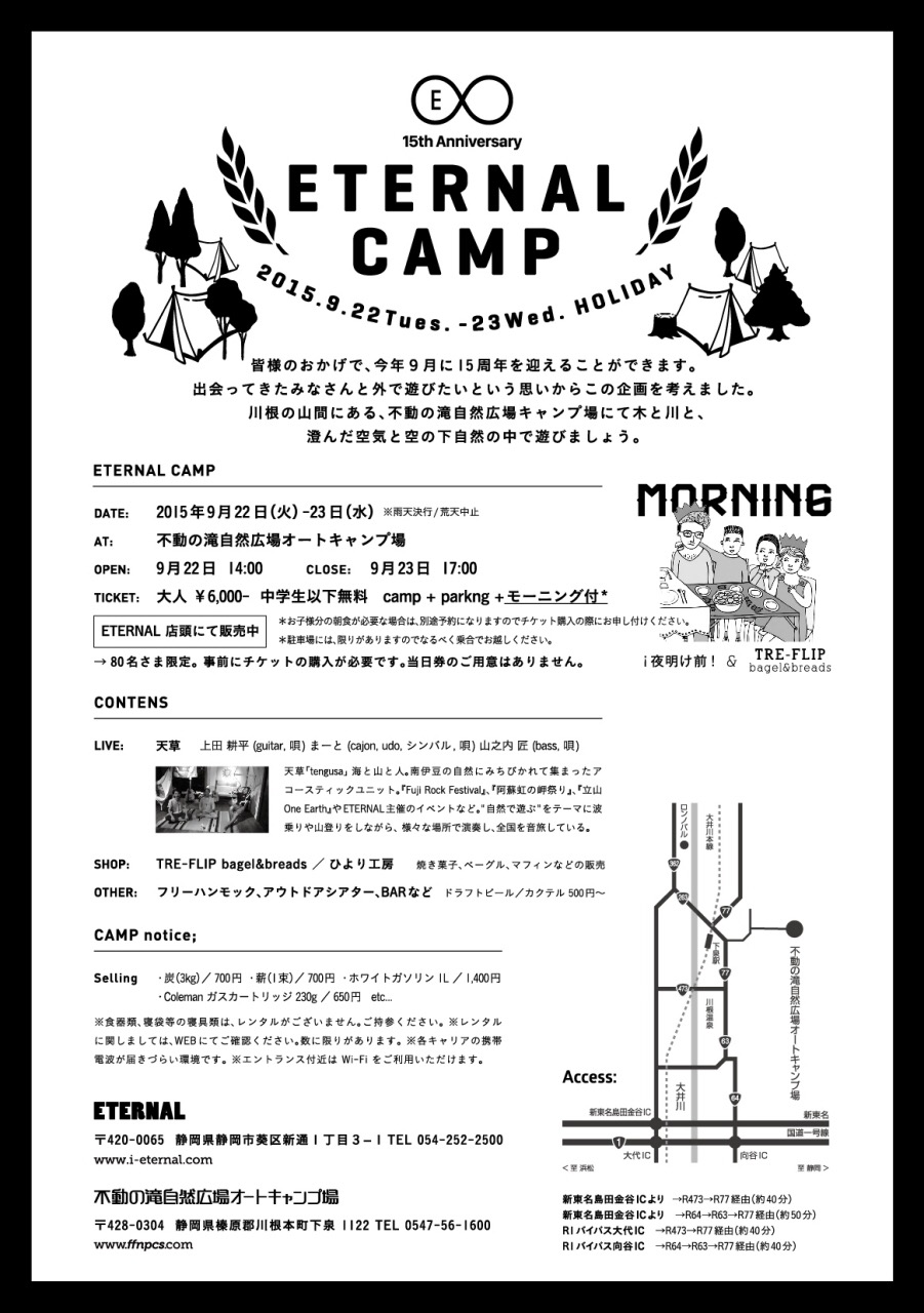 ETERNAL CAMP 9/22-23 HOLIDAY