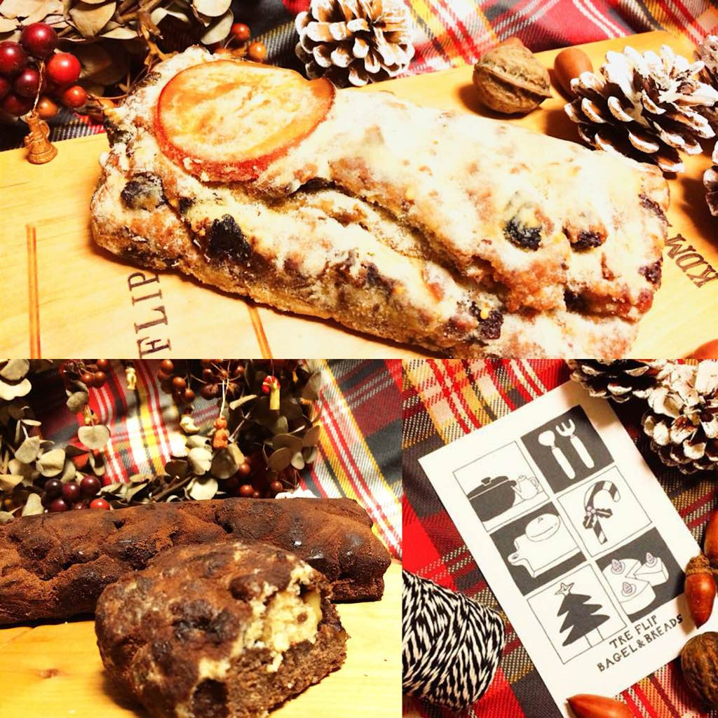 TREFLIP BAGEL&BREADS made STOLLEN