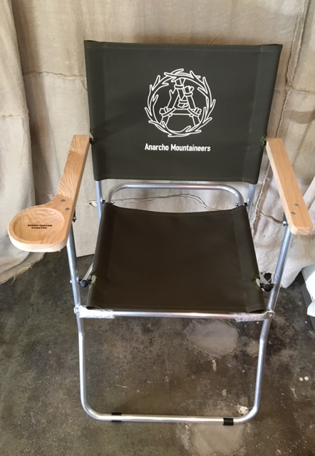 British Army Chair :mountain research