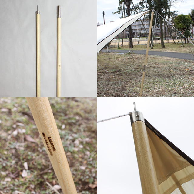 Wooden pole 180cm :mountain research