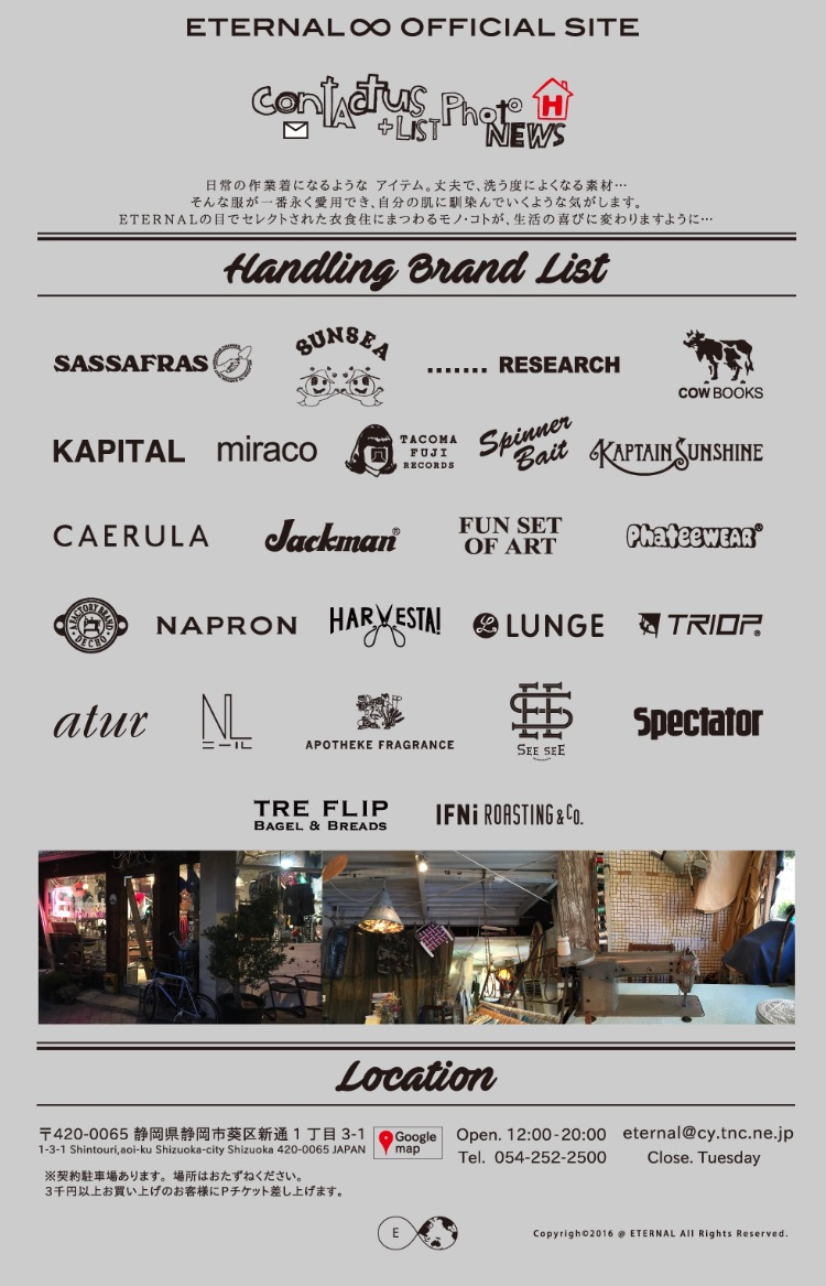 contact us+brand list renewal