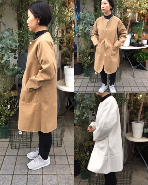 miraco: reversible coat