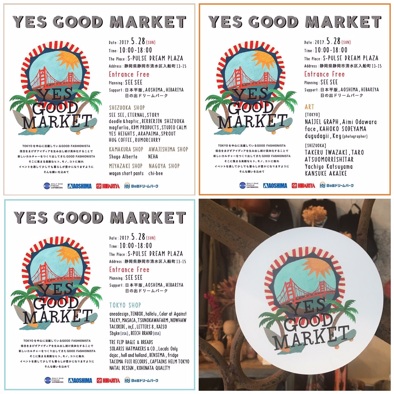 YES GOOD MARKET 5/ 28 sunday